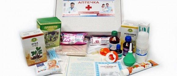 Аптечка для новонародженого - список необхідного