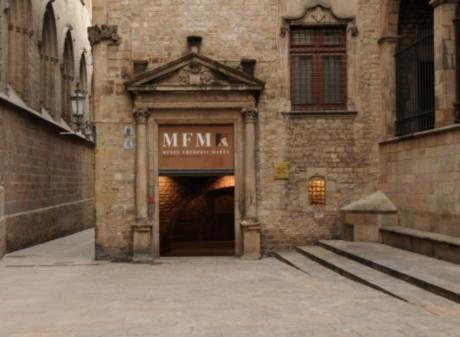 Пам`ятки барселони - музей фредеріка мареса