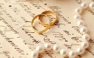Перлова весілля - традиції і звичаї